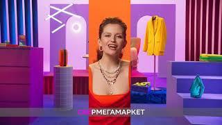 СберМегаМаркет – место выгодных покупок! Реклама сбербанка - 10 часов подряд
