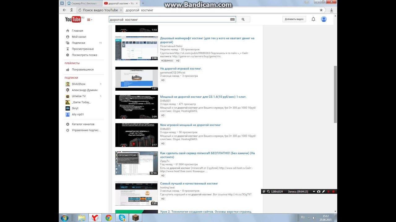 Создать сервер с бесплатным хостингом хостинг серверов minecraft 1 слот 1 рубль