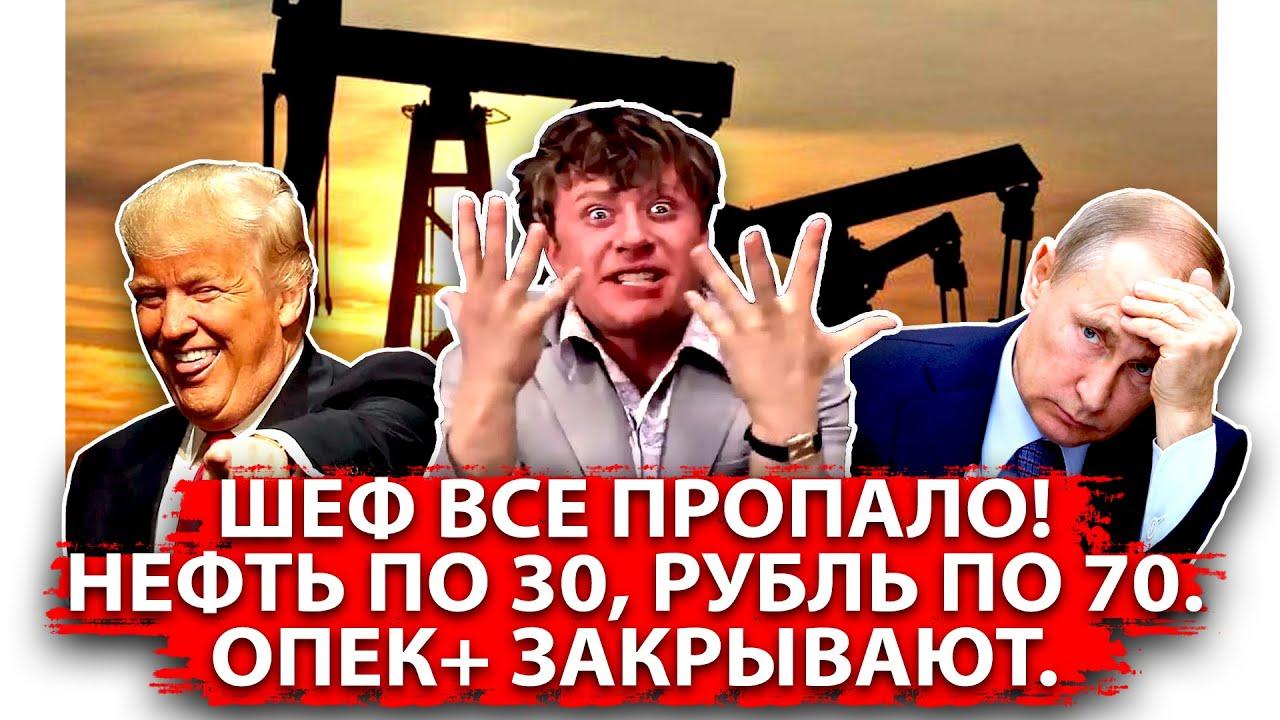 Выход России из ОПЕК+: Путин кидает Бен Салмана