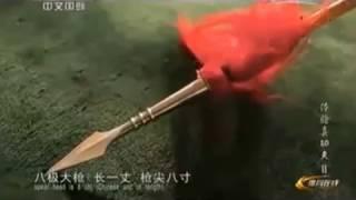 The Secrets of Kung-Fu: Bajiquan. Part 2