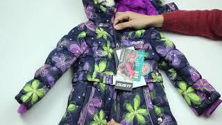 Зимний комплект Gusti для девочек, арт. GWG 5589