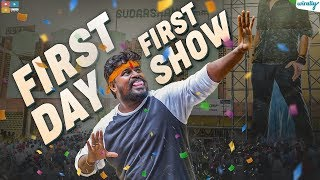 First Day First Show | Wirally Originals | Tamada Media