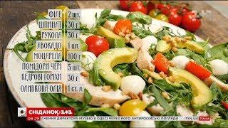Теплий салат з моцарелою - рецепти Сенічкіна