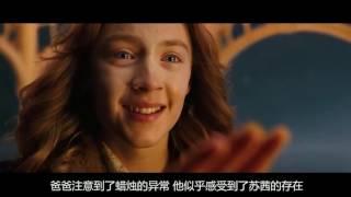 5分钟看完奇幻惊悚片《可爱的骨头》萝莉的悲惨人生