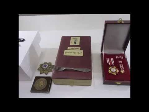 Gold Coins & Artifacts at Qatar Exhibition