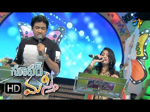 Cheliya Cheliya Song | Vijay Prakash, Harini Performance | Super Masti | Ongole | 7th May 2017