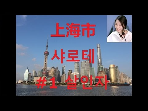H1Z1 Rage - China Chat w/ 上海市 샤로테 Shanghai Charlotte (04/24/2017)