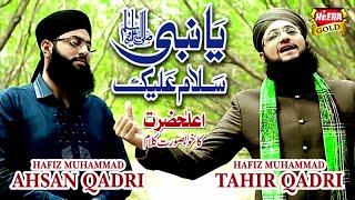 Hafiz Tahir Qadri Ft. Hafiz Ahsan Qadri - Ya Nabi Salam Alaika - New Naat 2017
