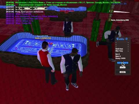 Тактики в казино в кости в самп рп