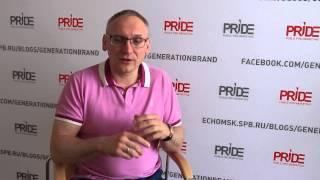 Закон о праве на забвение - стереть любой ценой!  Generation Brand,  Борис Григорьев(, 2015-07-02T13:47:39.000Z)