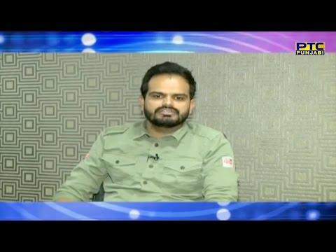 LAVI DHINDSA | CHITTIYAAN KALAYIAAN | INTERVIEW | PTC Entertainment Show | PTC Punjabi