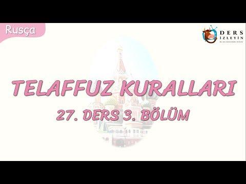 TELAFFUZ KURALLARI 27.DERS 3.BÖLÜM (RUSÇA)
