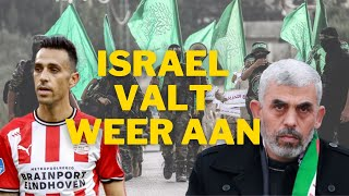 ERAN ZAHAVI & WIE IS HAMAS?   ISMAIL ILGUN