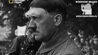 Все ШОКирующие тайны Третьего Рейха!! Реальное НЛО, оружие, золото партии, ученые, эксперименты