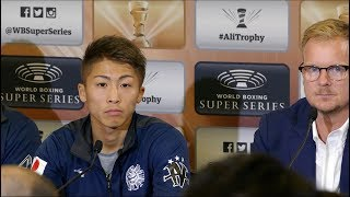 Inoue vs Rodriguez | FULL POST FIGHT PRESS CONFERENCE