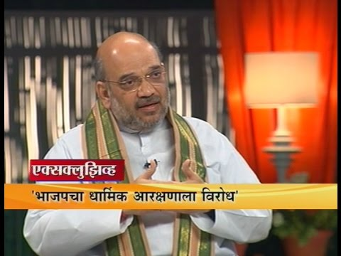 Amit Shah's exclusive interview by Editor-in-Chief Rahul Joshi on IBN Lokmat