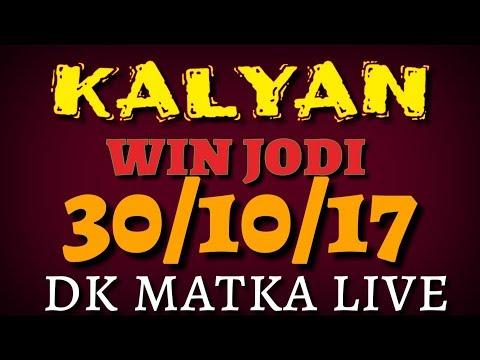 kalyan 30/10/17| kalyan somwar | dk matka live