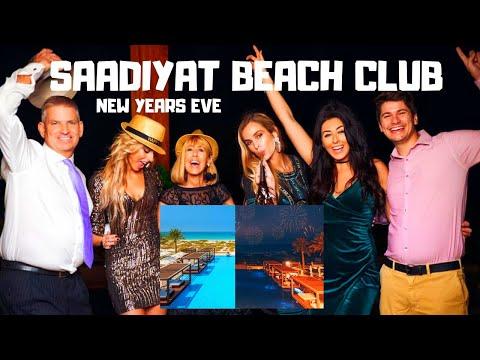 SAADIYAT BEACH CLUB / NEW YEARS EVE 2020 / ABU DHABI