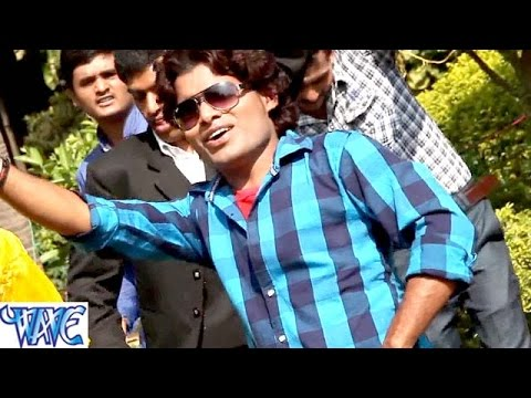 अब तूही बतावs भईया हम केकर मारी - Full HD Lagelu - Vinod Yadav - Bhojpuri Hot Songs 2016 new