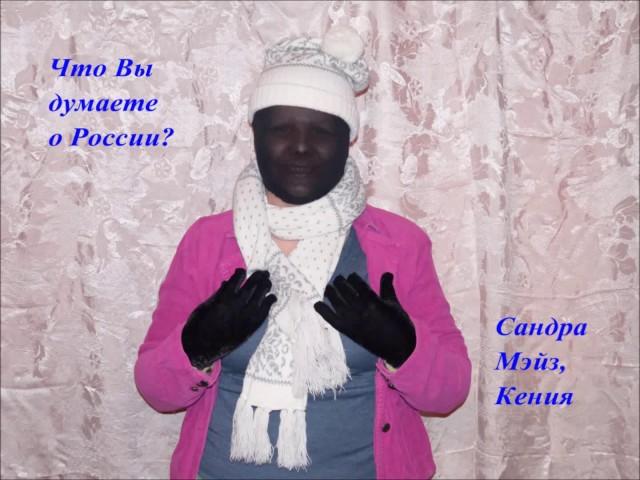 Изображение предпросмотра прочтения – НатальяПолухова читает произведение «Умом Россию не понять...» Ф.И.Тютчева