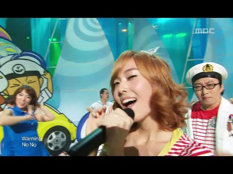 Myung-ca Drive(SNSD Jessica) - Naengmyeon, 명카드라이브 - 냉면, Music Core 20090725