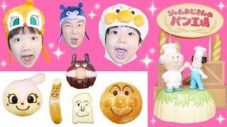 ★リアルジャムおじさんのパン工場ごっこ!「全種類買ってきたよ~!」★Uncle Jam's bread factory★ thumbnail