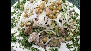 """Салат 🎄 """"ГУРМАН"""" 🎄.Гости будут есть,только этот салат.Салат из куриной печени.Chicken liver salad"""