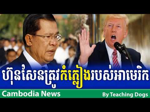 Khmer Radio News KPR Khmer Post Radio Evening Saturday 09/16/2017