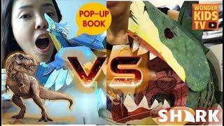 공룡과 상어 중에서 누가 이길까? 공룡 vs 상어. 공룡섬 대모험 dinosaur pop up book
