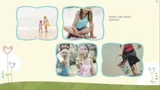 Тренинг для родителей(, 2016-12-17T21:42:44.000Z)