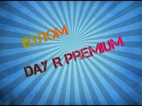 Взлом игры Day R Premium последней версии на 100k крышек(без root и программ)!!!