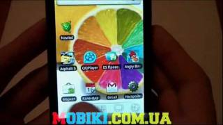 Video HTC HD7 Pro H7300 Android 2.3 REPLICA DUOS 3G WCDMA GPS download MP3, 3GP, MP4, WEBM, AVI, FLV Desember 2017