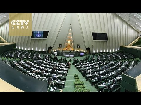 Iran's new parliament holds its first session