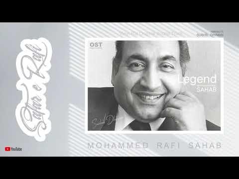 Download HD   -   Tukde  Hain  Mere  -  RAFI  SAHAB