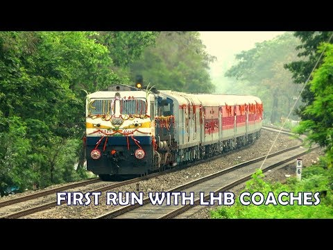 New Tinsukia - Bangalore Superfast Express | First Run with LHB Coaches | HWH WDP4D
