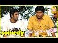 Siva Manasula Sakthi Comedy Scenes | Santhanam Comedy | jiiva Comedy | Santhanam latest Comedy
