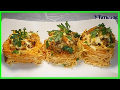 Блюда на сковороде, 254 вкусных рецепта с фото 👌 Алимеро