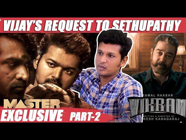 Vijay's Reaction to IT Raid & Kamal's VIKRAM Details - Lokesh Kanagaraj Breaks   Master Trailer