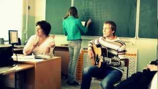 Крутейшая песня учителю Химии