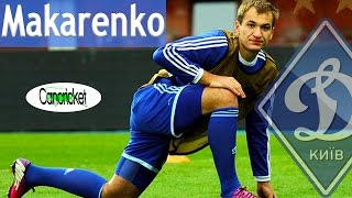 Yevhen Makarenko Warrior from Kiev / Евгений Макаренко best skills and goals