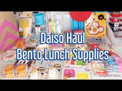 DAISO HAUL Japanese Dollar Store  Bento Lunch Supplies 