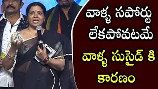 Jeevitha Rajasekhar Speech At Student Of The Year Movie Audio Launch I Silver Screen