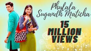 Phulala Sugandh Maticha Full Song | Nilesh Moharir | Aniruddha Joshi | Kirti Killedar | Star Pravah