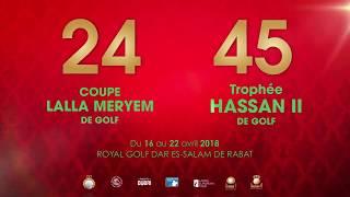 Trophée Hassan II et Coupe Lalla Meryem - Edition 2018 à Rabat