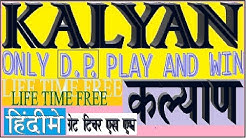 Today's life time trick for D.P. chart of 26 to play always in KALYAN gambling bazaar.