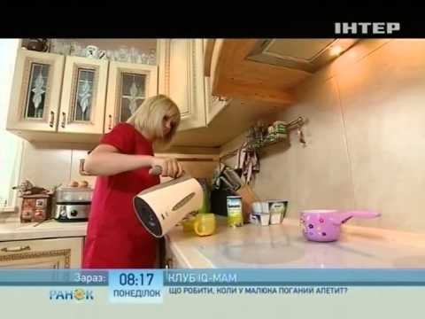 Как набрать вес в домашних условиях. Видео