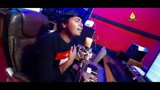 Je Rup Loiya Borai Koro Cover By Akash Mahmud Mp3 Song Download