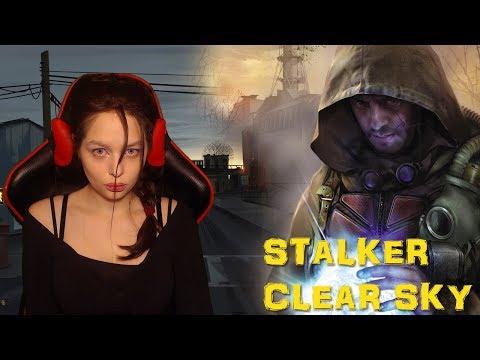 Обзор игры S.T.A.L.K.E.R.: Чистое небо Свалка Прохождение