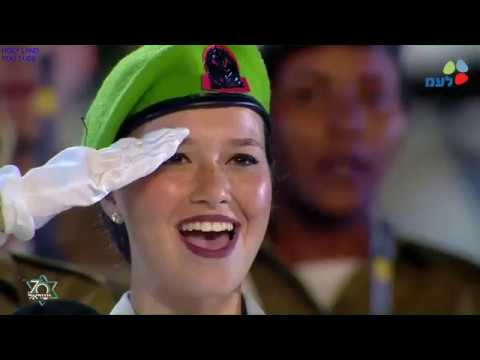 HATIKVA -70 YEARS Anniversary Ceremony-Mount Herzl-Jerusalem- ISRAEL -Israel National Anthem