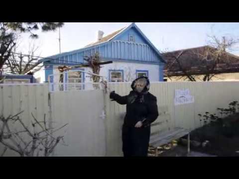 Жильё в частном секторе Крыма
